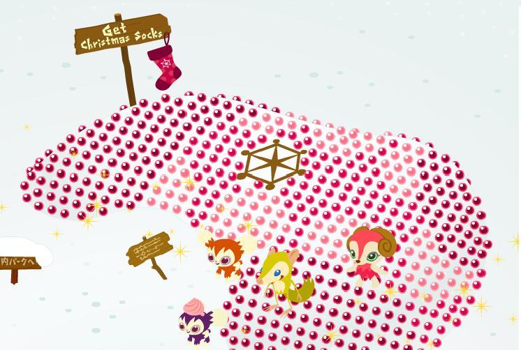 グリンの丘クリスマスイベ2.jpg