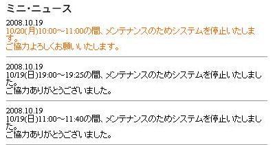 メンテ3.jpg