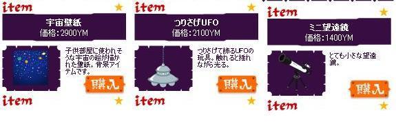 ヤミショ7.15パート5.jpg