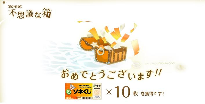 不思議な箱黄色2.jpg