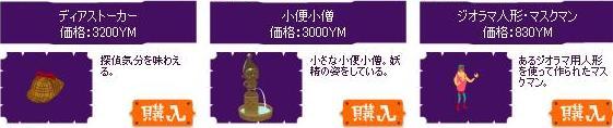 10.7ヤミショ3.jpg