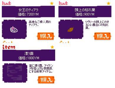 11.11ヤミショ3.jpg