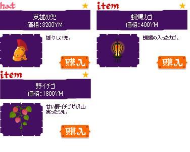 11.25ヤミショ3.jpg
