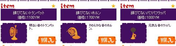 11.4ヤミショ2.jpg