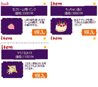 12.16ヤミショ3.jpg
