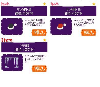 12.9ヤミショ3.jpg