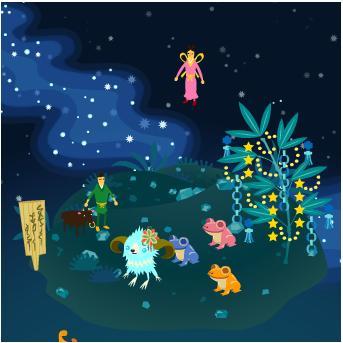 星の島2.jpg