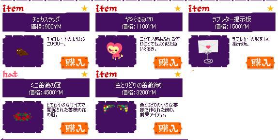 2.3ヤミショ2.jpg
